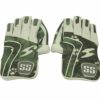 SS Reserve Edition Cricket Wicket Keeping Gloves