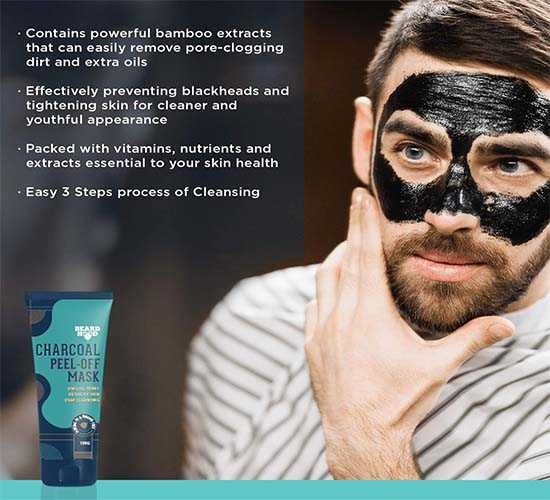 Beardhood Charcoal Peel-Off Mask, 100g 4