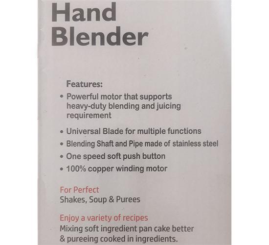 Sheetal Hand Blender_200 Watts3