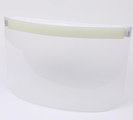 Unicare UEE 115 300 Microns Sterilized Face Shield