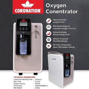 Coronation Oxygen Concentrator