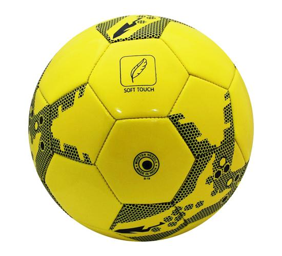 Cosco Rio Football 2