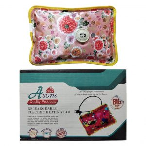 Rechargeable Electric Heating Pad_main cover image