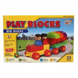 Virgo Toys Play Blocks Highway Vehicle Set_1