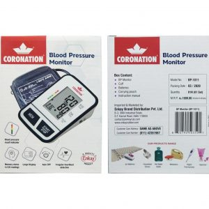 Coronation Blood Pressure Monitor Large_coverF