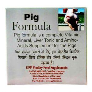 GPF Pig Formula_cover