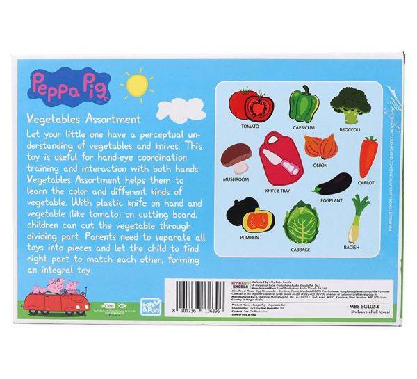 Peppa Pig Vegetable Playset_1
