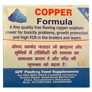 Poultry Copper Formula_cover