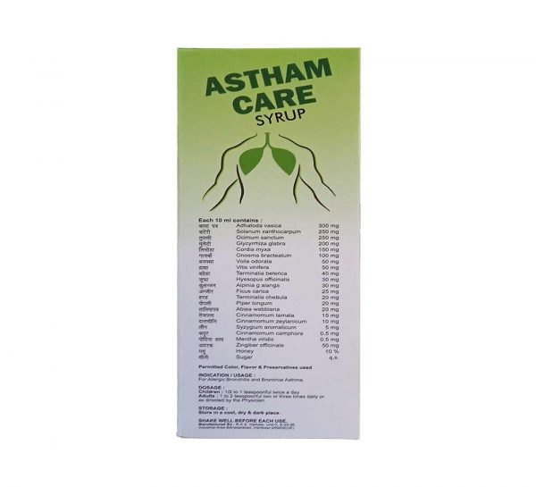 Astham Care Syrup_back