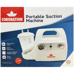 Coronation Portable Suction Machine_cover