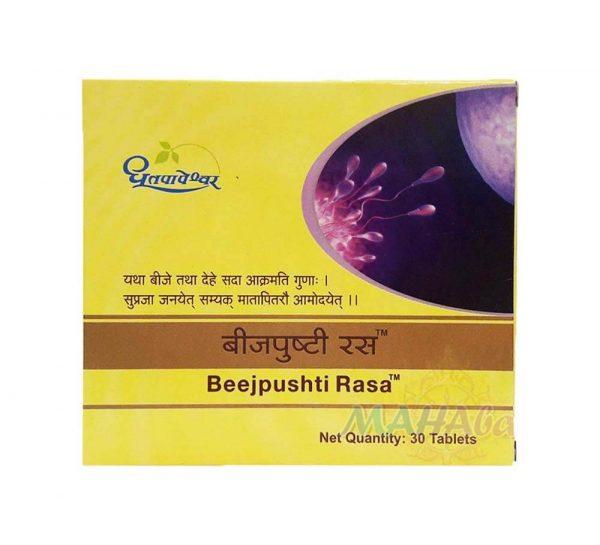 Dhootapapeshwar Beejpushti Rasa_cover