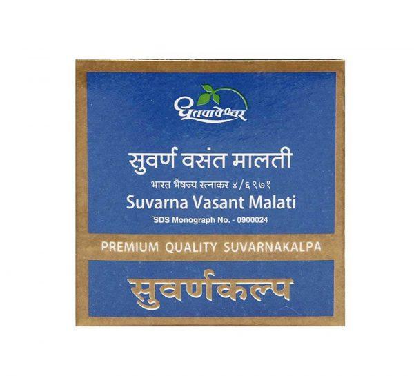 Dhootapapeshwar Suvarna Vasant Malati_cover