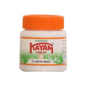 Kayam Tablets_cover