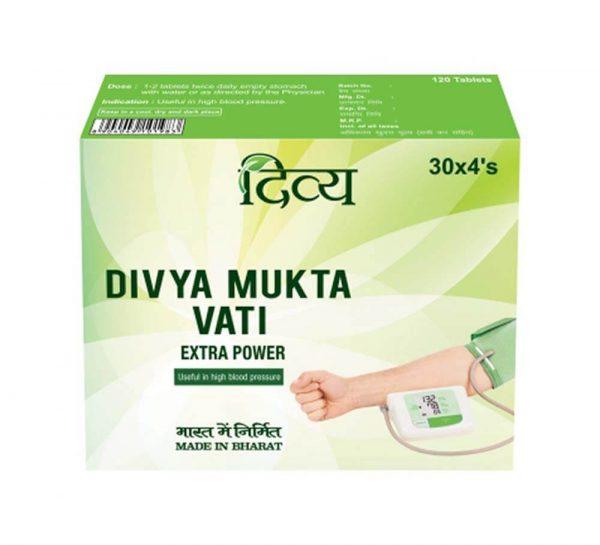 Patanjali Divya Mukta Vati_cover