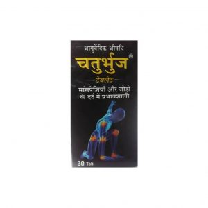 Chaturbhuj Tablet_cover