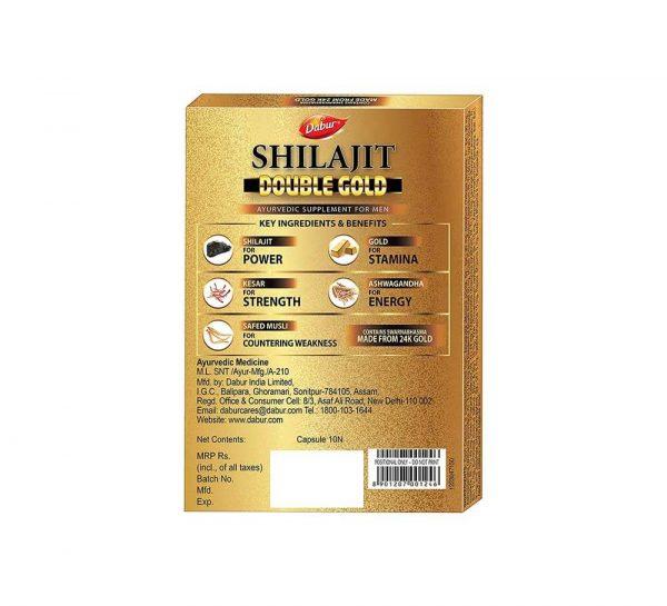 Dabur Shilajit Double Gold_cover1