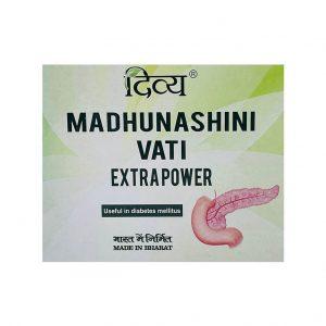 Patanjali Divya Madhunashini Vati_cover