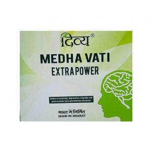 Patanjali Divya Medha Vati_cover