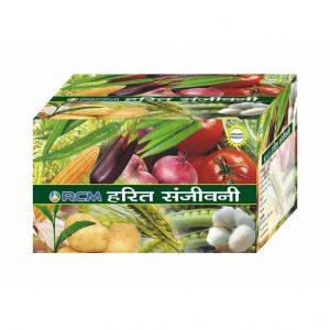 RCM Harit Sanjivani_cover