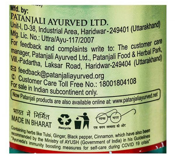 Patanjali Immuno Charge Tablet_cover3